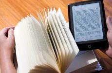 Электронные книги: удобно и эффективно
